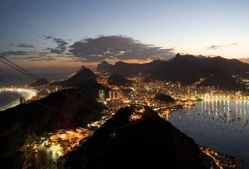 Passagens para o Rio de Janeiro