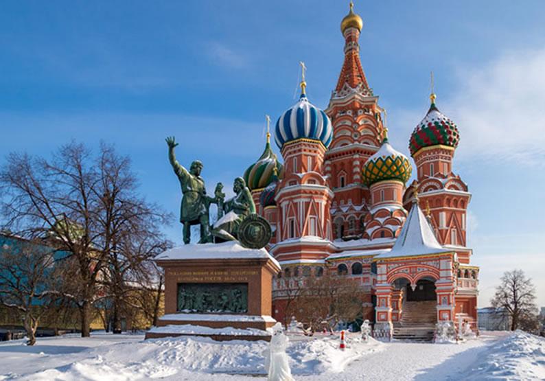 Lugares frios para viajar russia