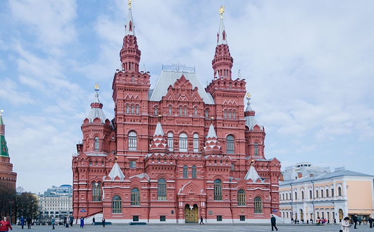 viagem Moscou