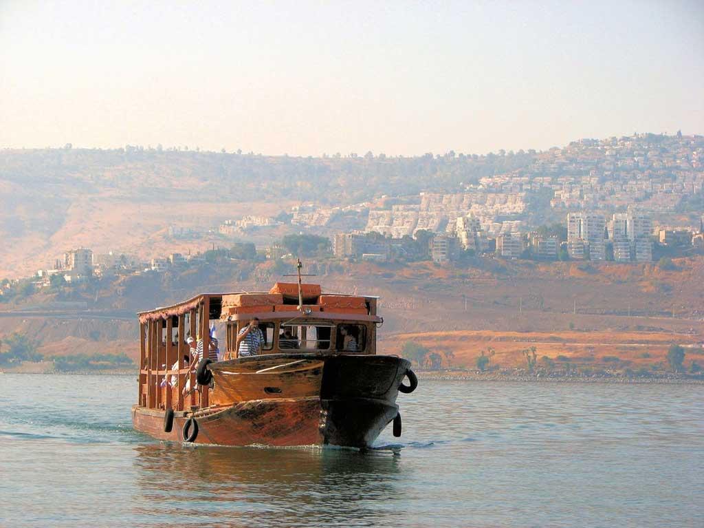 Como é a viagem para Israel?
