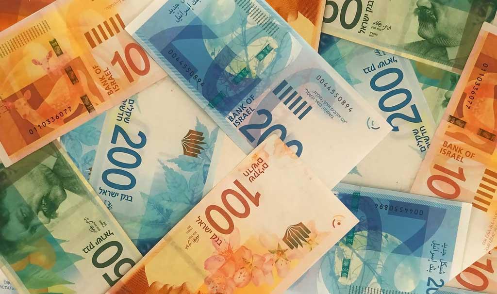 Dinheiro usado em Israel