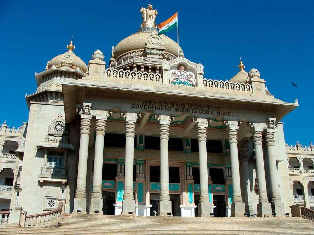 cidades da india bangalore